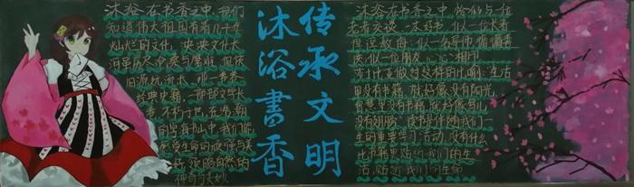 """以""""博雅,书香,文明""""为主题,课程教学处,团委开展第十届读书节宣传板报"""